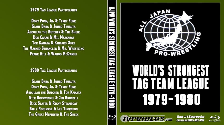 AJPW 1979-1980 Tag League (Blu-Ray with Cover Art)