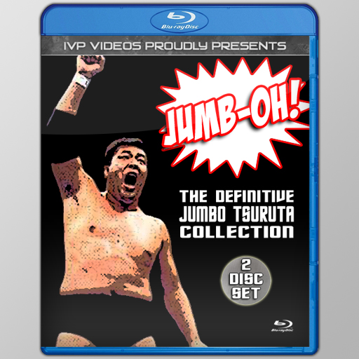 Best of Jumbo Tsuruta (2 Disc Blu-Ray with Cover Art)