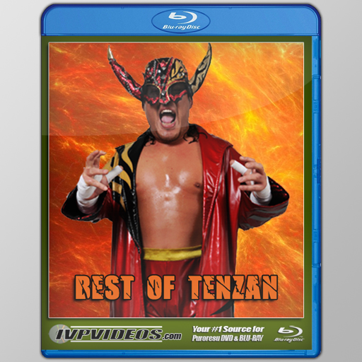 Best of Tenzan (Blu-Ray with Cover Art)